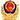 京公网安备 11010802032519号